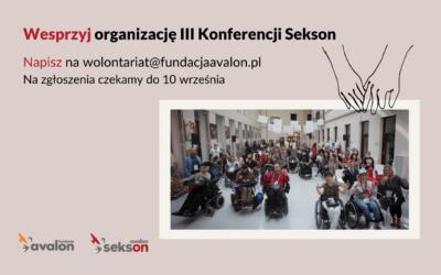 Zostań wolontariuszem naIII Konferencji Sekson 2021!